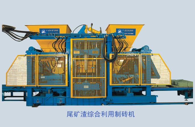 尾矿渣制砖机如何用铁尾矿打造出商品玻化砖