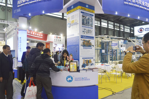 第五届中国?亚欧博览会之机械设备展详情