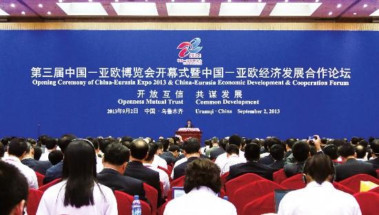 """李静援谈""""第五届中国-亚欧博览会""""桥梁作用"""