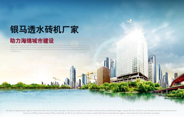 【快报】海绵城市许昌与萍乡招标公告