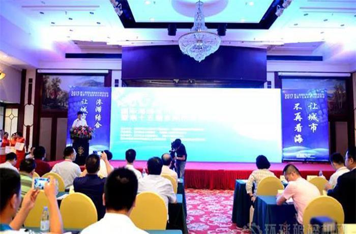第二届国际海绵城市建设论坛对透水砖机设备行业有哪些影响?