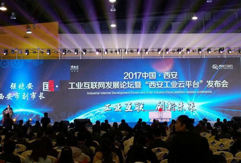 """""""西安工业云平台""""的发布对智能砖机行业有哪些优势?"""