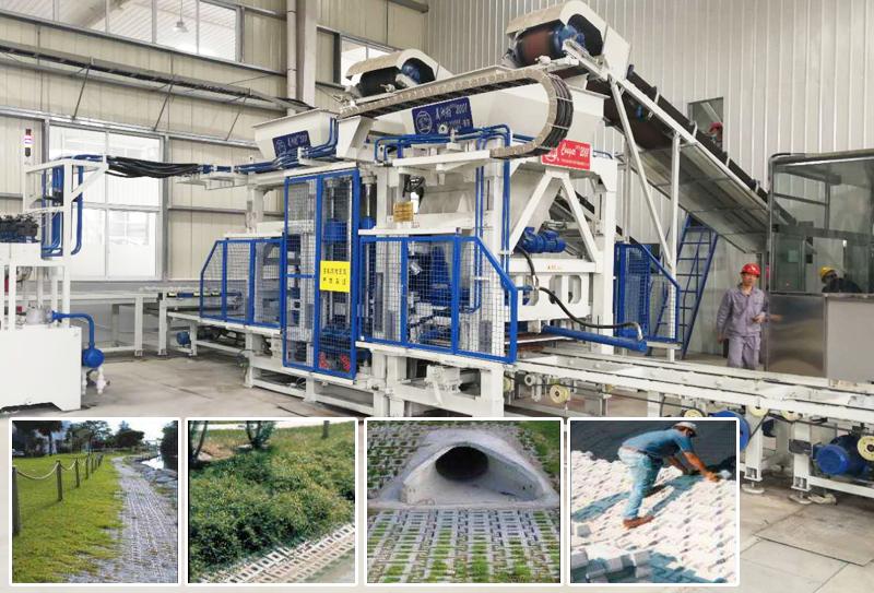 河湖治理护坡砖设备:护坡砖定义与用途