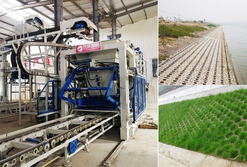 水工护坡砖机制品建设护坡的优点