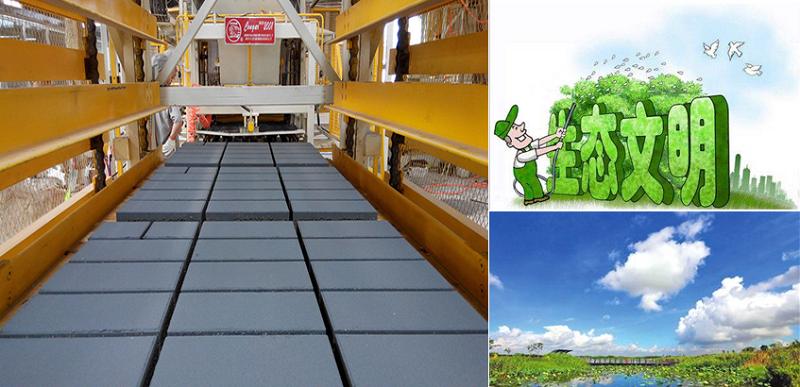 广场砖机设备可改进水生态环境