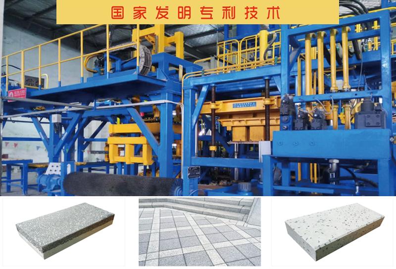 广场人造石材设备制品缺陷问题及应对方法分析