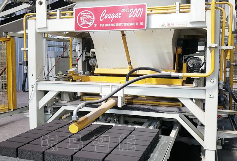 水泥环保砖生产设备托板选择与制品质量有什么关系?