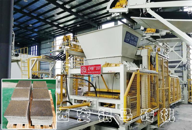 环保制红砖机成套设备:金沙9001mm平台2020年砖企用户机遇从何而来?