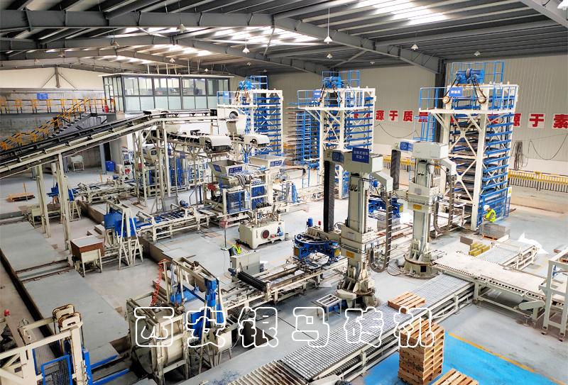 工业固废制砖机:发展别盲目,背后的负资产也可以转正!