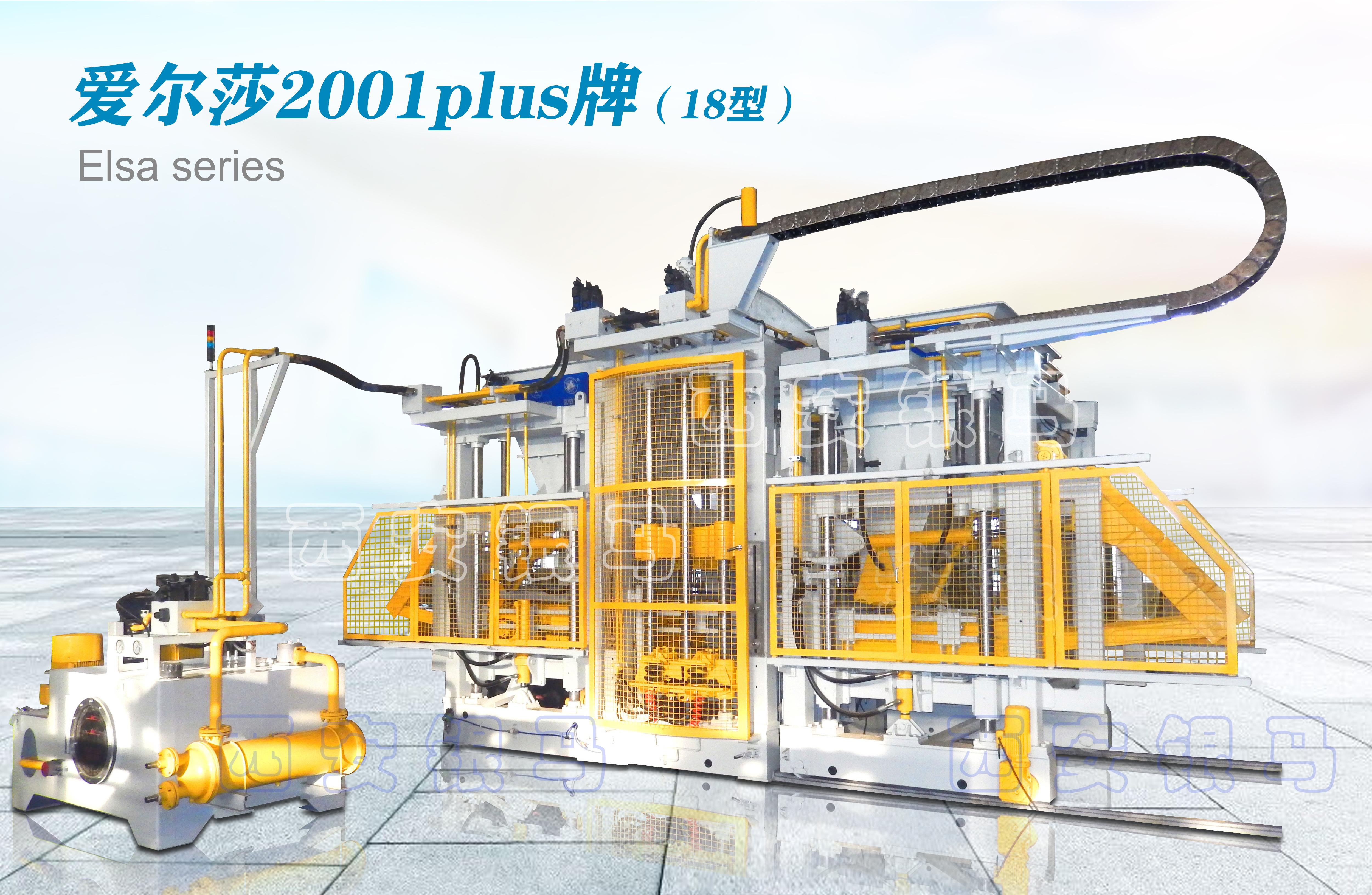 矿渣制砖机械:大型砌块成型机砖型全兼容