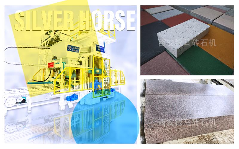 制品运用于国家重点工程项目,这款路面透水砖设备值得信赖