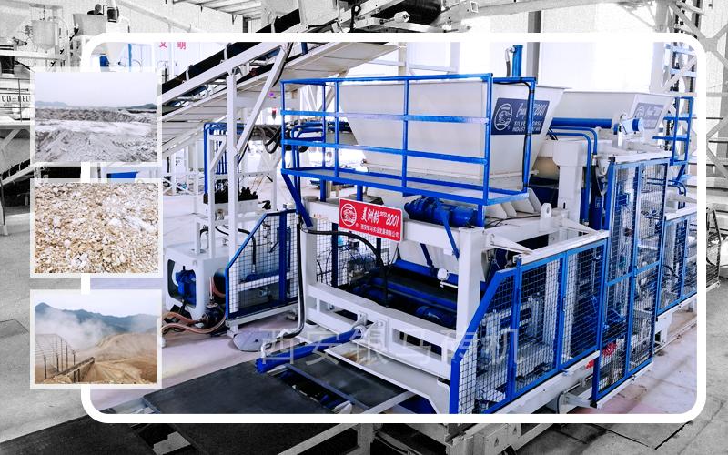环保制砖设备生产线:透水砖机让自然资源退居后备供应源的地位