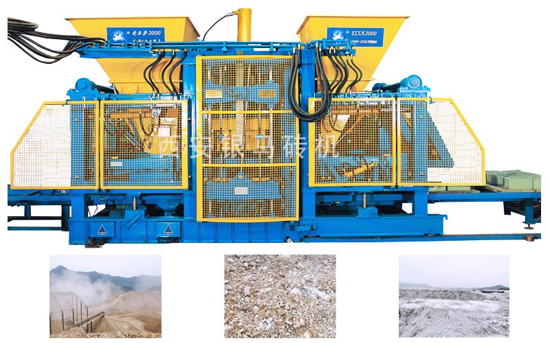 一年新增建筑垃圾35亿吨 这款水利免烧砖机特别适用于建筑垃圾制砖