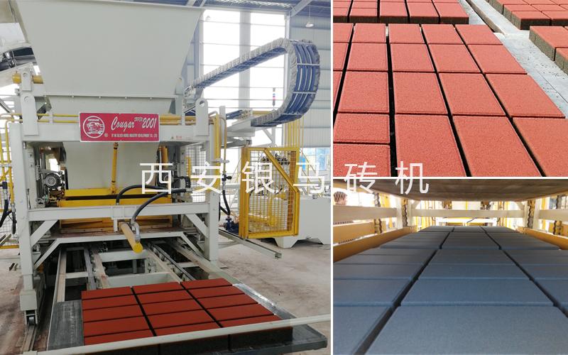 全自动砌块砖机设备:绿色建筑材料助力建筑垃圾减量
