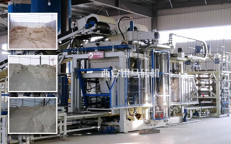 全数控技术矿渣制砖机械让生产精准、制品卓越