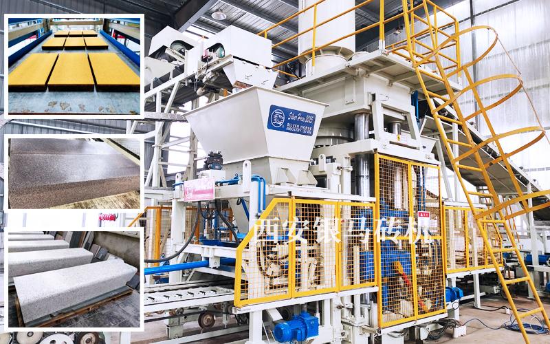 具有显著资源环境和经济效益的全自动仿石PC制砖生产线