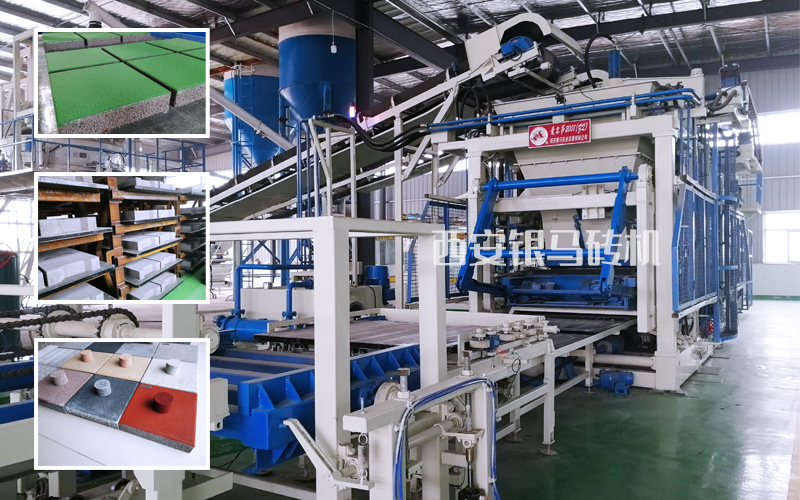 环保透水砖生产线:运行柔和、快捷、平稳的大型砌块成型机