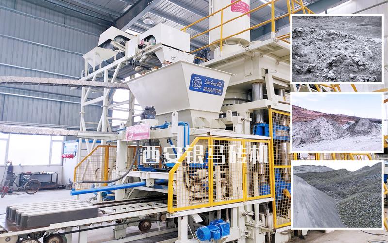 钼尾矿免烧砖生产线:消耗大宗尾矿渣粉,生产高附加值制品