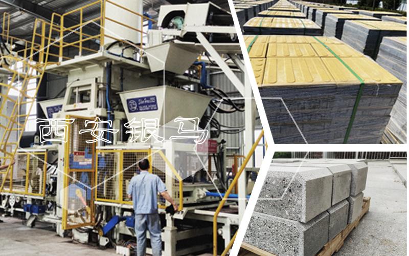 固废制砖机:突破瓶颈 创新技术 发挥示范