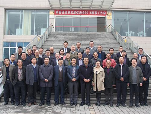 原陕西省副省长潘连生和山上会领导及理事参观考察银马砖机公司