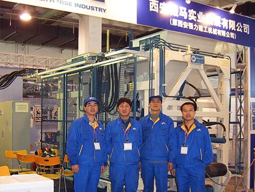 银马砖机公司维修服务团队