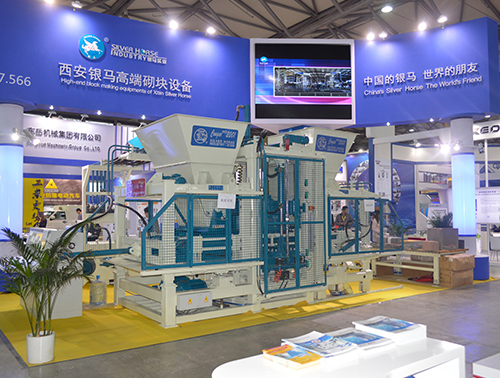 上海宝马展银马设备展示
