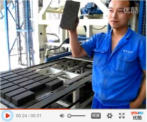 免烧砖机生产小标砖实拍视频