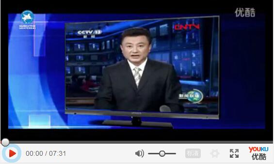 银马砖机公司中文宣传片