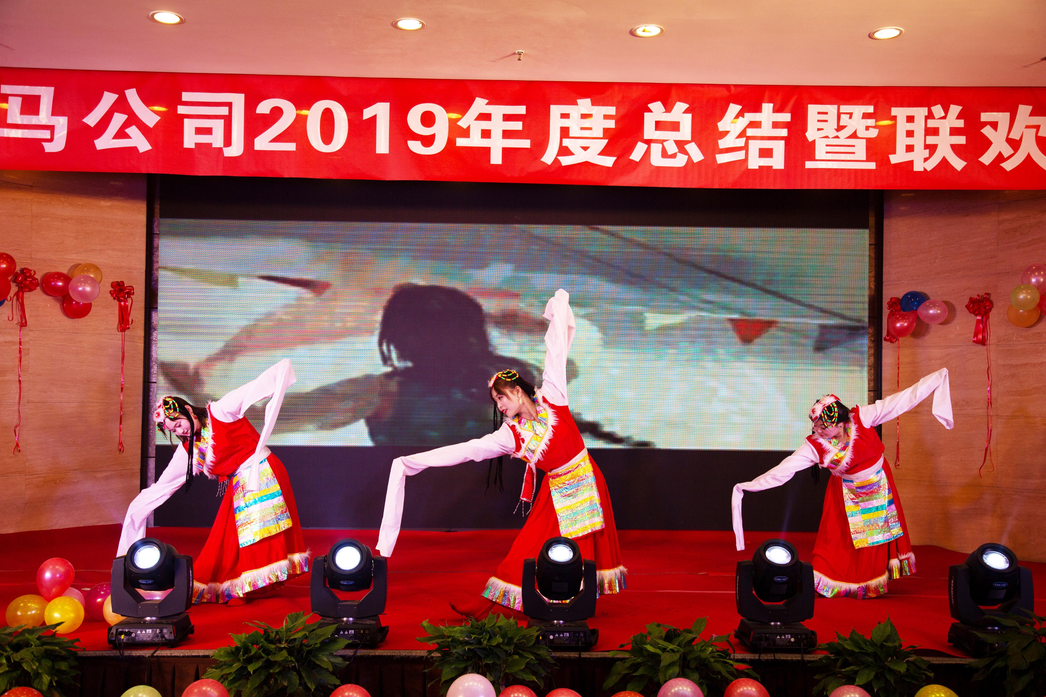 西安银马砖机公司2019年年会新疆节目