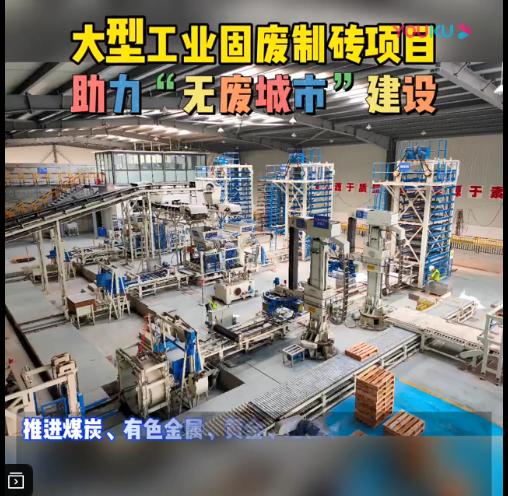 大型透水砖生产现场-四川中水电