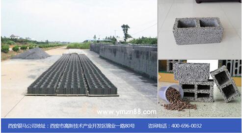 银马陶粒空心制砖机的优势及发展前景