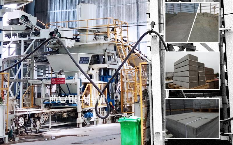 工业废渣制砖设备:推动资源利用高值化 生产运营智能化