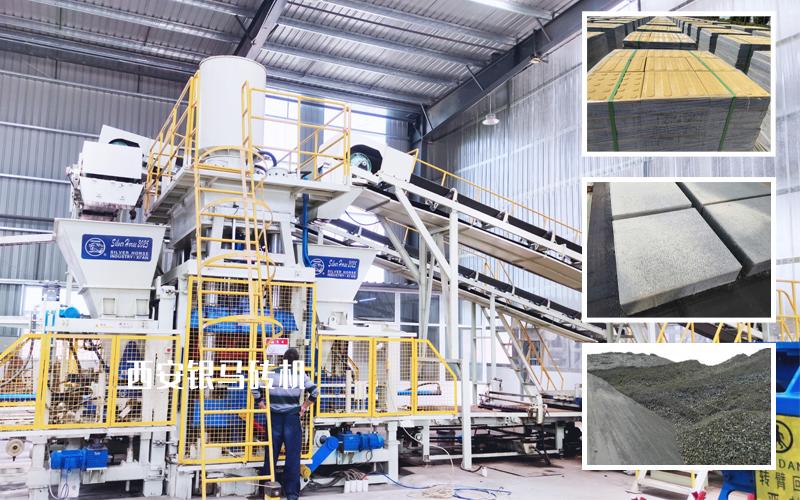 工业废渣制砖设备:多层次、宽领域满足市场对砖石制品的需求