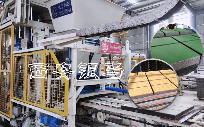 水泥砖砖机设备:践行低碳绿色发展理念 激发新型建材产业发展新动能