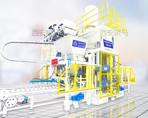 银马2025全能砖/石成型机